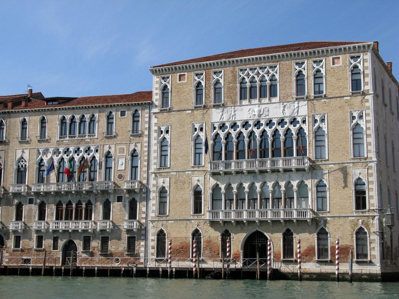 University Ca' Foscari of Venice